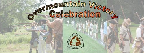 Overmountain Victory Celebration 2016 event banner