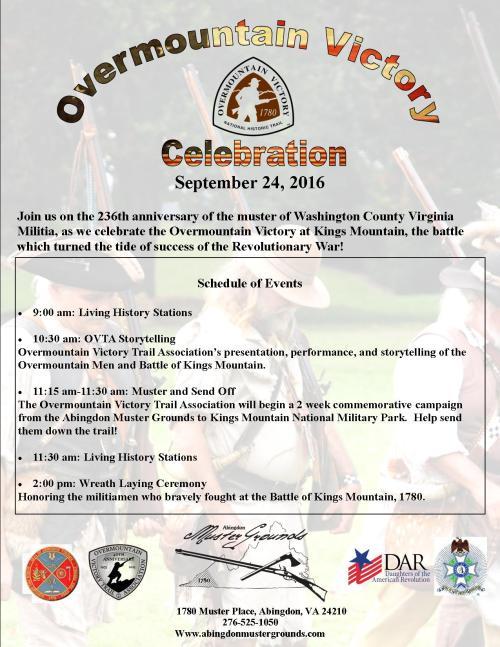Overmountain Victory Celebration 2016